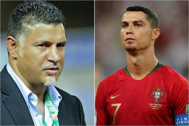 Ronaldo reaches the myth of Iran? / The eyes of the world media to break Ali Daei's record