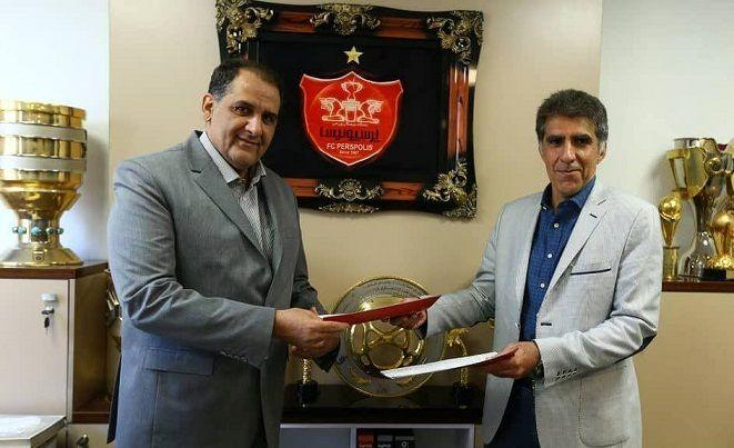 قرارداد ترکمنچای پرسپولیس با اسپانسر! +  سند