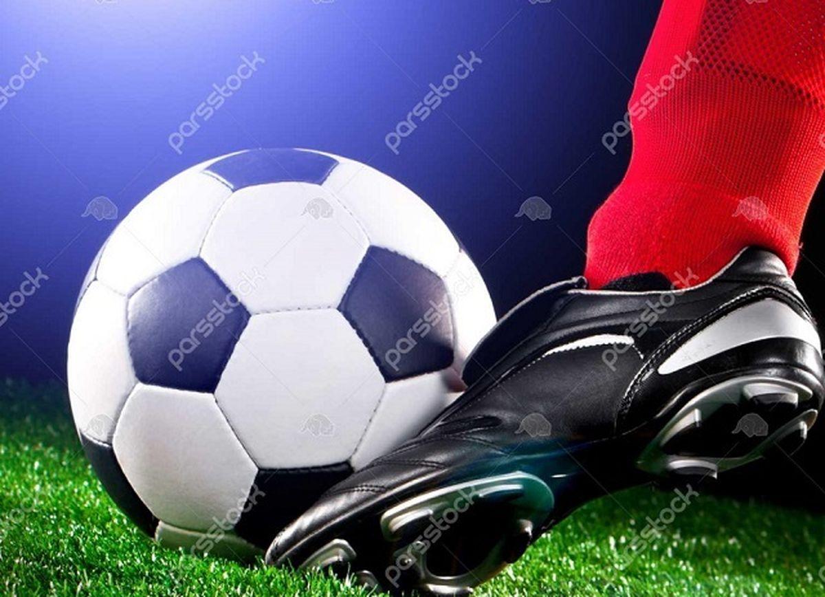 با تایید فیفا و AFC ؛ لوگوی فدراسیون فوتبال تغییر کرد