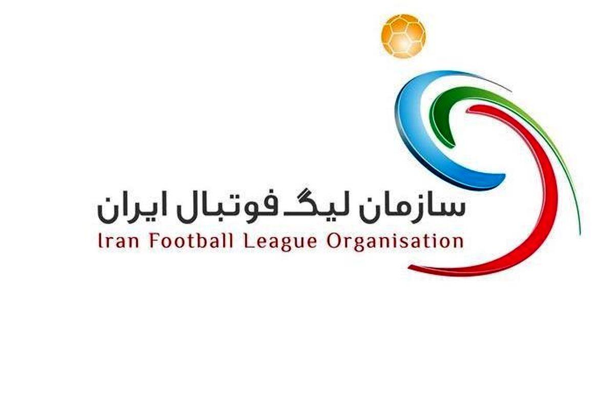 واکنش سازمان لیگ به خواسته مهم پرسپولیس