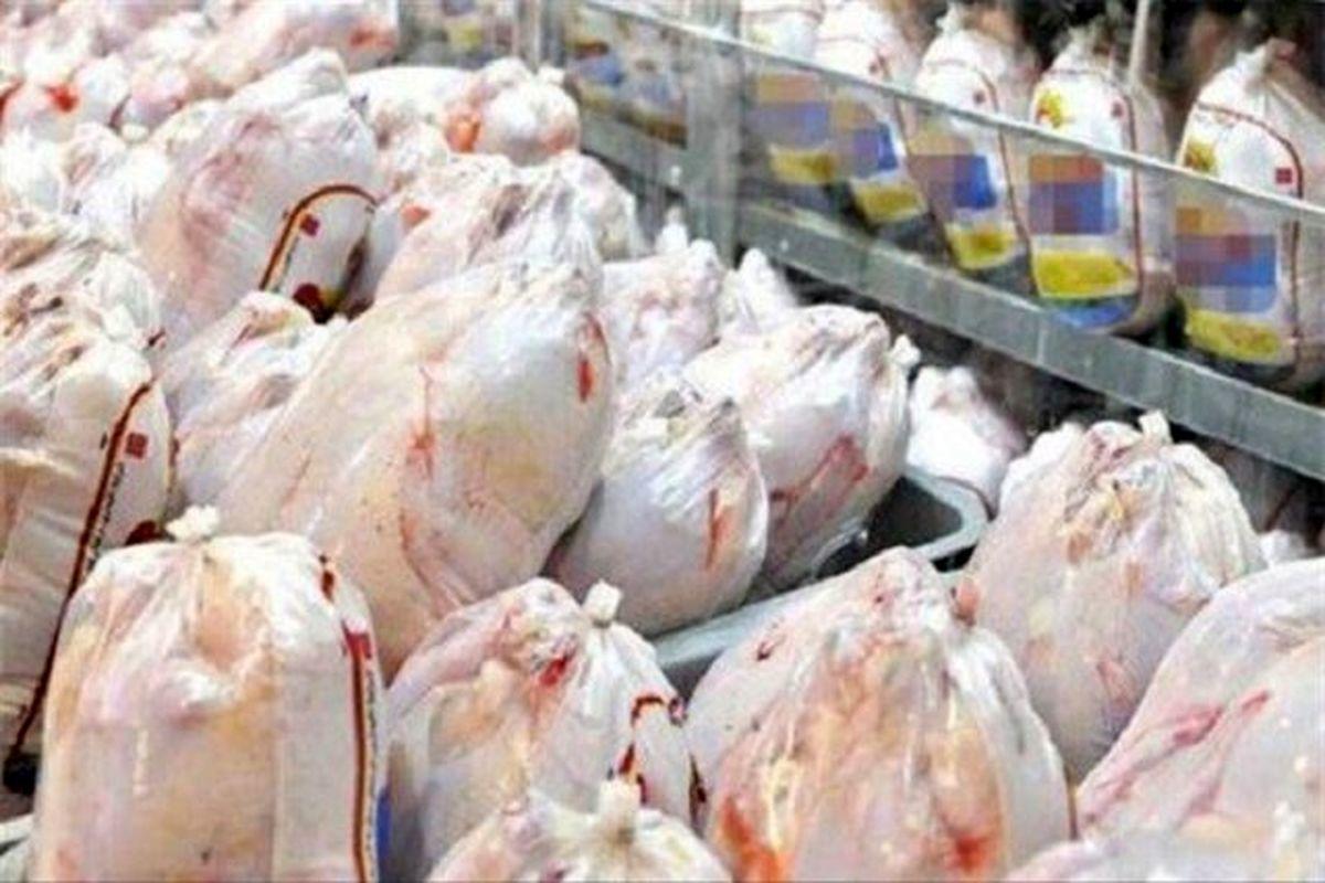 جدیدترین قیمت مرغ امروز 22 مهر 1400| مرغ رسما گران شد